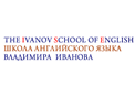 The Ivanov School of English